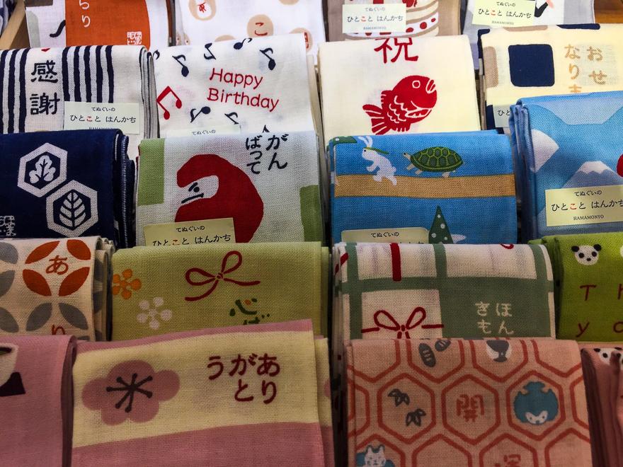 toalhinha etiqueta no japao costumes japoneses